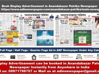 Anandabazar Patrika Display Ad Booking Online