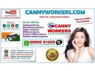 Part Time jobs in Bengaluru. Canny Workers Pvt Ltd. Visit our website. CANNYWORKERS COM